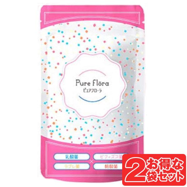 ピュアフローラ 2袋(60粒 約30日分) ダイエットサポート 酪酸菌 善玉菌 ナノ型乳酸菌 ビフィズス菌B3 酪酸菌 高濃度ラブレ菌