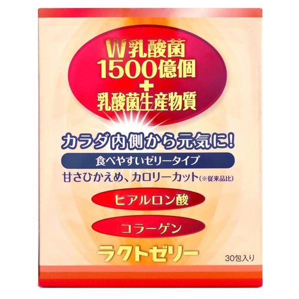 ラクトゼリー W乳酸菌1500億個+乳酸菌生産物質 4箱(15g×120包 約4か月分) 乳酸菌 オリゴ糖 ヒアルロン酸 コラーゲン