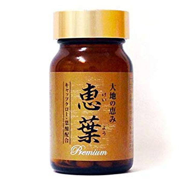 恵葉プレミアム 4本(360粒入 約120日分)尿酸 プリン体 キャッツクロー 葉酸