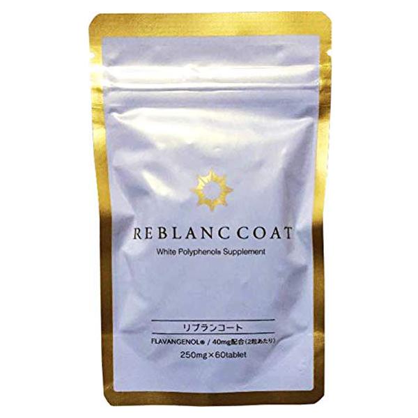 リブランコート 4袋(240粒入 約4ヶ月分) フラバンジュノール ポリフェノール ザクロ エラグ酸 米グルコシルセラミド