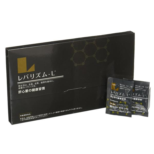 栄養補給をより力強くサポート レバリズム - 新着 L 約60日分 60包×3粒 直送商品 2箱