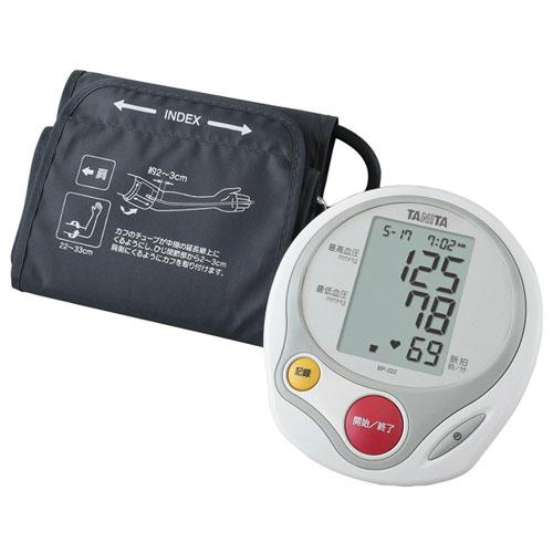 在庫あり 14時までの注文で当日出荷可能 タニタ TANITA 上腕式血圧計 BP222WH 送料0円 豪華な BP-222-WH