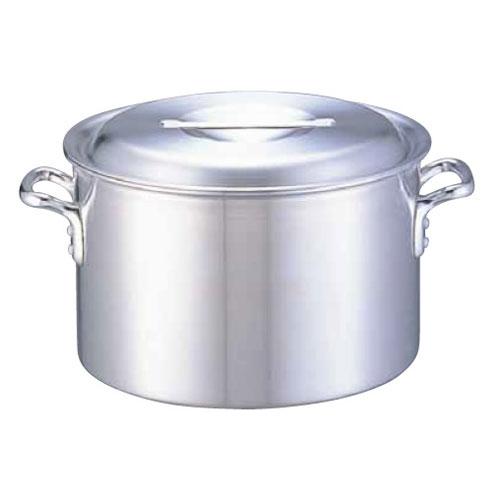 DON 54cm アカオアルミ アルミ 半寸胴鍋