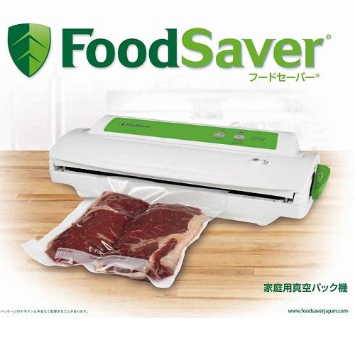 V2244W-040A(白) FoodSaver V2244セット
