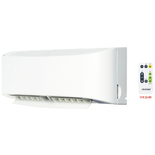 【長期保証付】トヨトミ FC-W50H-W(ホワイト) サーキュレーター 壁掛けサーキュレーター リモコン付