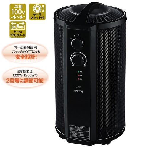 ナカトミ RPH-1200 丸型パネルヒーター 業務用