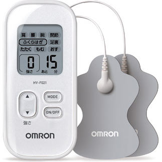 在庫あり 14時までの注文で当日出荷可能 オムロン OMRON HV-F021-W ホワイト 全身用 低周波治療器 流行のアイテム HVF021W 70%OFFアウトレット