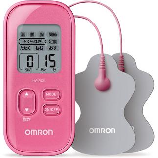超特価 在庫あり 14時までの注文で当日出荷可能 オムロン HV-F021-PK 全身用 低周波治療器 通販 ピンク