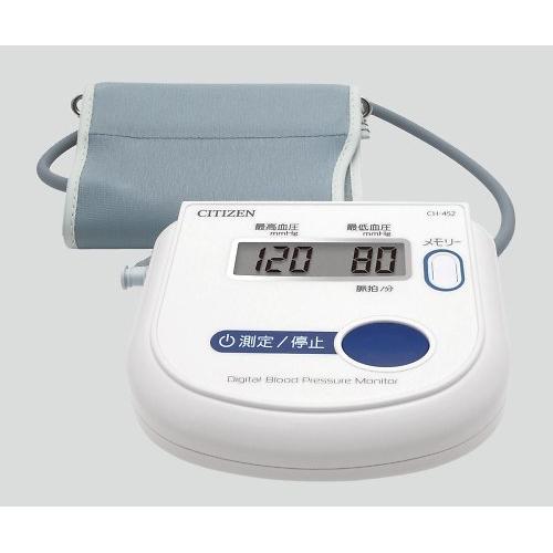 人気急上昇 在庫あり 限定特価 14時までの注文で当日出荷可能 シチズン 上腕式血圧計 CH-452-WH