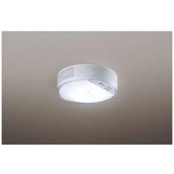 【長期保証付】HH-SB0097N LEDシーリングライト 5000K リモコン無
