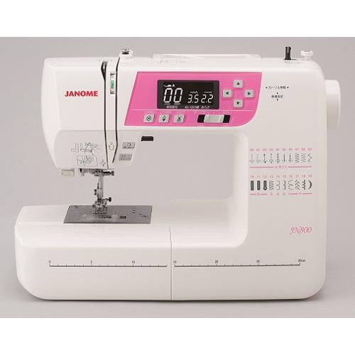 【在庫あり】14時までの注文で当日出荷可能! 【長期保証付】ジャノメ JN800(ピンク) コンピューターミシン