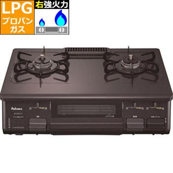 ICN86PR LP(プロパンガス用) ガステーブル 右強火力