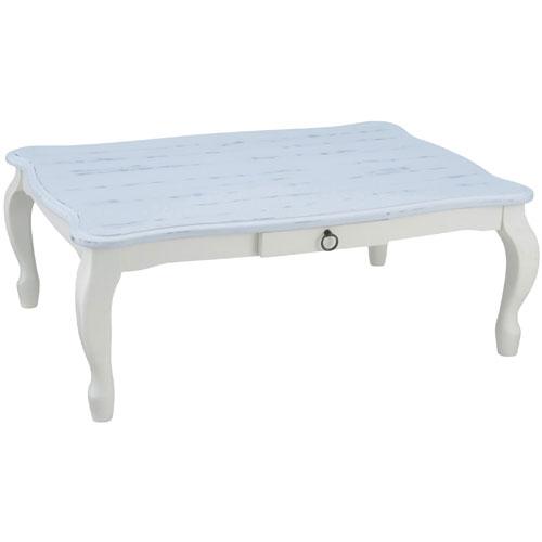 【長期保証付】ユアサプライムス キャサリン105-BL(ブルー) 家具調こたつ 105×75cm