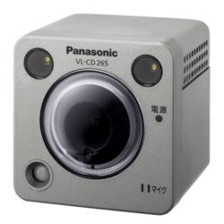 パナソニック Panasonic VL-CD265 センサーカメラ LEDライト付屋外タイプ VL-CD265