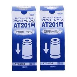 2個セット ATC201 アルカリトレビーノ用 カートリッジ 2物質除去