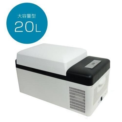 ベルソス VS-CB020 20L コンプレッサー式車載対応冷蔵庫 冷凍庫 保冷庫 AC/DC 電源両用 VSCB020ひんやり 熱対策 アイス 冷感 保冷 冷却 熱中症 涼しい クール 冷気