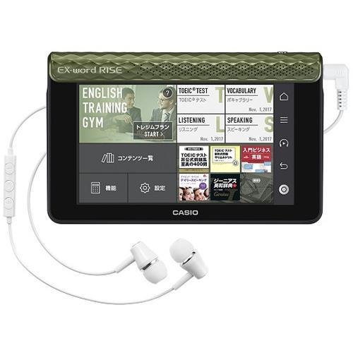 CASIO XDR-S1GN(オリーブグリーン) EXword RISE 英会話学習機
