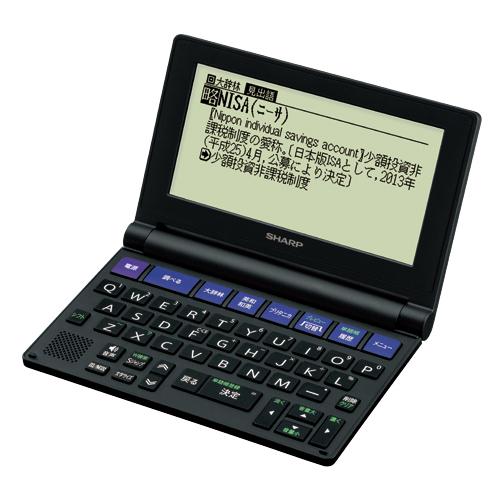 シャープ PW NA1 B ブラックBrain コンパクトタイプ 音声対応HY9I2EWD