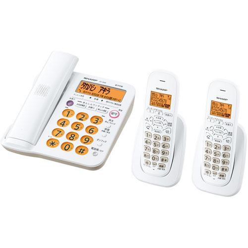 【長期保証付】シャープ JD-G56CW(ホワイト) デジタルコードレス電話機 子機2台