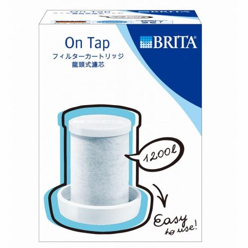 在庫あり 14時までの注文で当日出荷可能 ブリタ オンタップカートリッジ BJ-NOTC 予約販売 評判 10物質除去