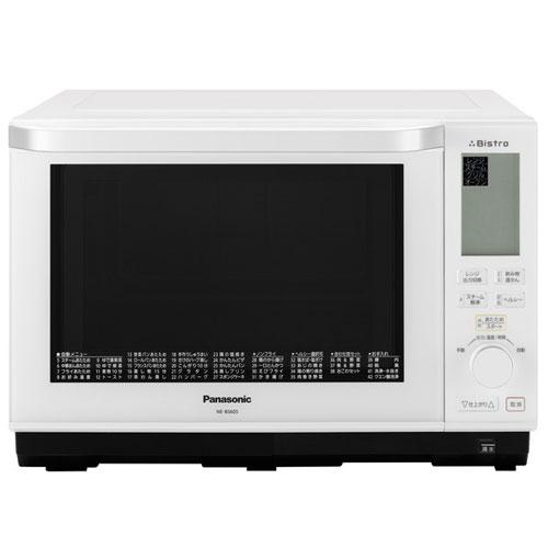 パナソニック Panasonic NE-BS605-W(ホワイト) 3つ星 ビストロ スチームオーブンレンジ 26L NEBS605W