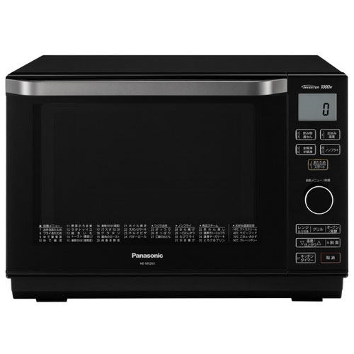【長期保証付】パナソニック Panasonic NE-MS265-K(ブラック) エレック オーブンレンジ 26L NEMS265K