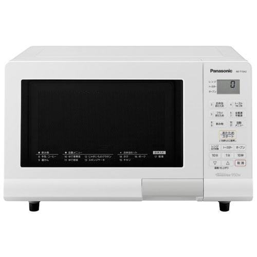 パナソニック Panasonic NE-T15A2-W(ホワイト) エレック オーブンレンジ 15L NET15A2W