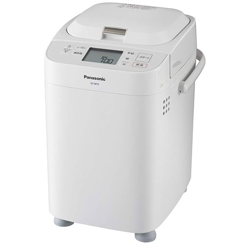 【長期保証付】パナソニック Panasonic SD-MT2-W(ホワイト) ホームベーカリー SDMT2W