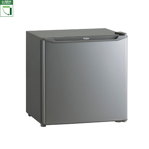 ハイアール JR-N40H-S(シルバー) Haier Joy Series 1ドア冷蔵庫 右開き 40L