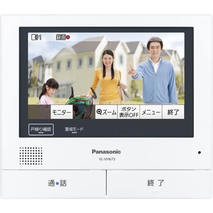 【長期保証付】パナソニック VL-VH673K 増設モニター 電源コード式 直結式兼用