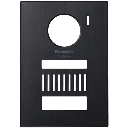 パナソニック VL-VP500-H(メタリックグレー) 着せ替えデザインパネル