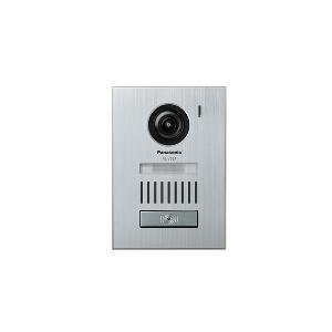 【長期保証付】パナソニック VL-V557L-S カラーカメラ玄関子機