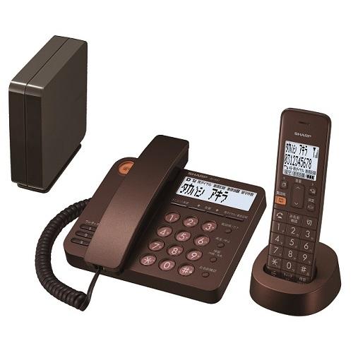 【長期保証付】シャープ JD-XG1CL-T(ブラウンメタリック) デジタルコードレス電話機 子機1台