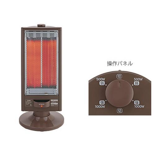 日立 HLH-SS1070 モーション感知センサー搭載シーズヒーター電気ストーブ 1000W