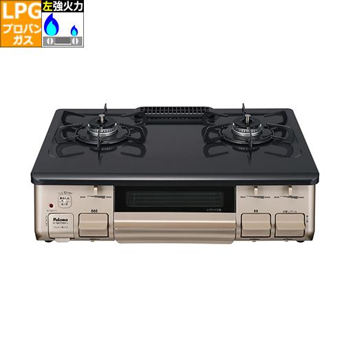 【長期保証付】パロマ IC-S807KBX-L(プロパンガス用) ガステーブルコンロ 左強火力