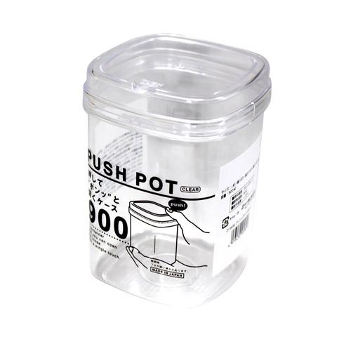 プッシュポット 900