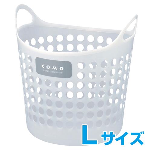 プラスチック製 かご バスケット 小物入れ インテリア小物 置物 インテリア 収納 家具 雑貨 小物収納 コモバスケット Lサイズ ナチュラル