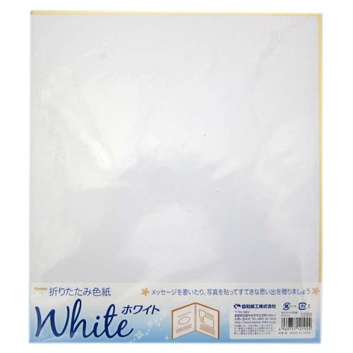 折りたたみ色紙 ホワイト