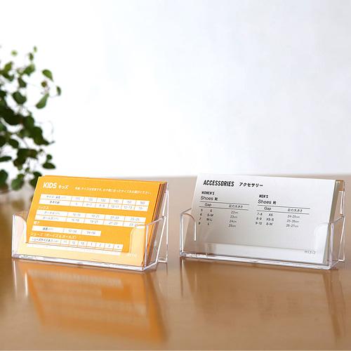 連結可能で、ショップカードや名刺などをディスプレイするのに便利。 和泉化成 カードスタンド 2個 3128 ディプレイ 展示 卓上 収納