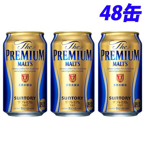 サントリー プレミアムモルツ 350ml×48缶 【送料無料(一部地域除く)】
