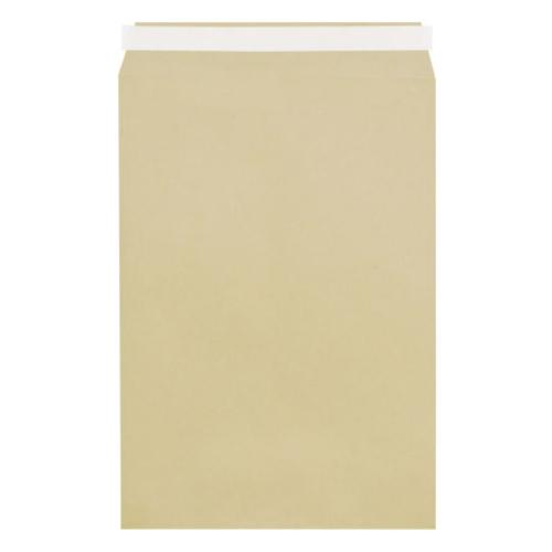 テープ付き角2クラフト封筒! 角2 封筒 ノート 紙製品 文房具 事務用品 雑貨 文具 クラフト封筒 角2 テープ付き 85g 500枚【送料無料(一部地域除く)】