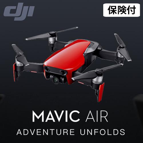 Mavic ドローン 折りたたみ式 DJI 【送料無料(一部地域除く)】 Air フレイムレッド