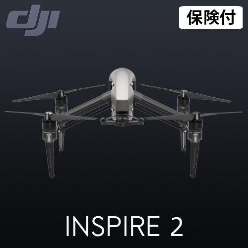 DJI Inspire2 ドローン プロ向け プロフェッショナル 【代引不可】【送料無料(一部地域除く)】