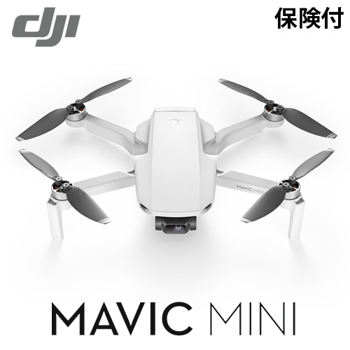 DJI ドローン Mavic Mini CP.MA.00000122.01『送料無料(一部地域除く)』