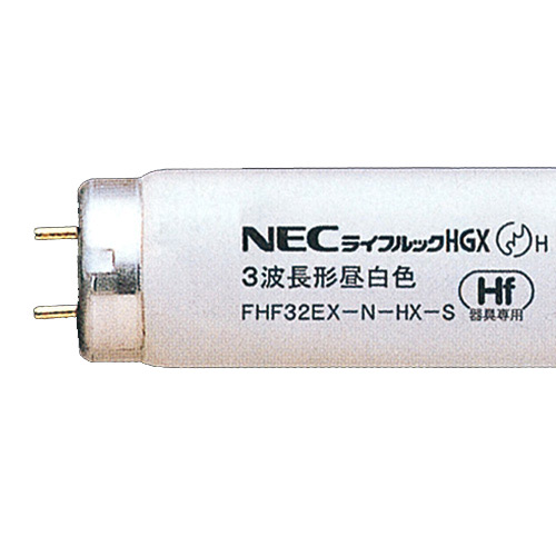 【在庫一掃】 NEC Hf蛍光ランプ 昼白色 NEC 25本【代引不可】 昼白色 25本【送料無料(一部地域除く)】, アイトウチョウ:bb1020e3 --- nguoibuonchung.vn