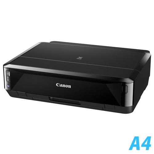 CANON PIXUS iP7230 ブラック PIXUSIP7230 【代引不可】【送料無料(一部地域除く)】