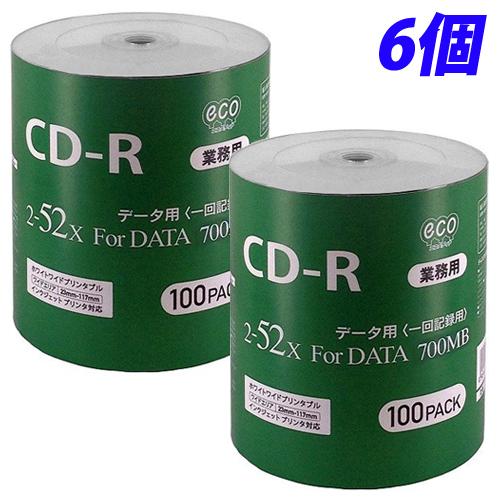 HIDISC CD-R データ用 100枚×6個 2-52倍速対応 700MB CR80GP100_BULK ホワイトプリンタブル 記録ディスク 【送料無料(一部地域除く)】