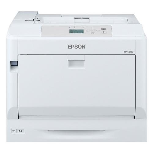 エプソン A3カラーページプリンター LP-S6160 インクジェット プリンター パソコン PC用品 ビジネスプリンター 電化製品【代引不可】【送料無料(一部地域除く)】