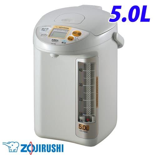 象印 電動ポット 5L CD-PB50-HA 電気ポット 蒸気レス 【送料無料(一部地域除く)】