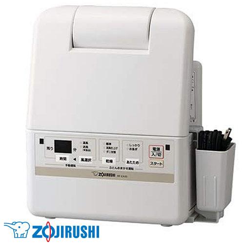 象印 ふとん乾燥機 スマートドライ ホワイト RF-EA20-WA 【送料無料(一部地域除く)】
